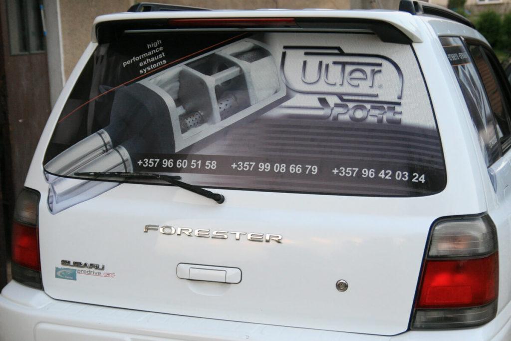 Oklejanie samochodu osobowego - Ulter Sport 2